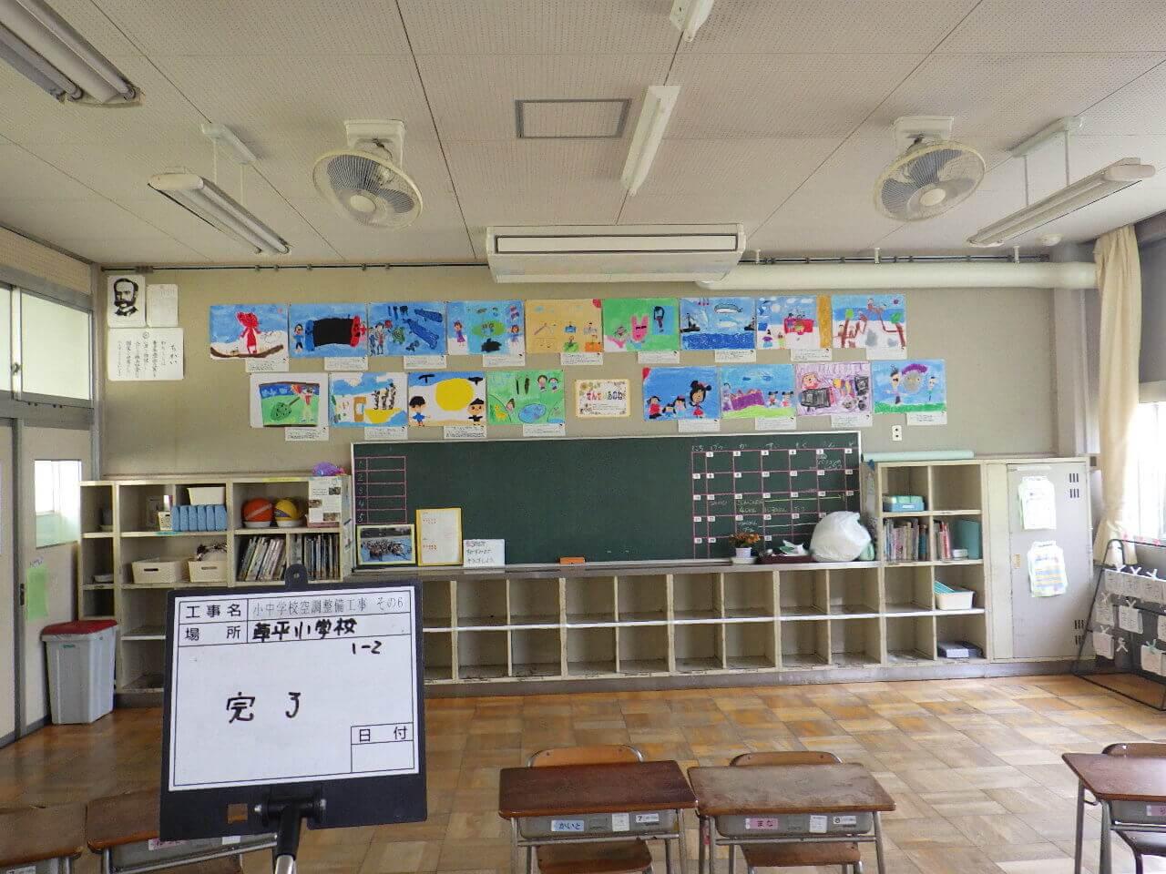 小中学校空調整備工事その6