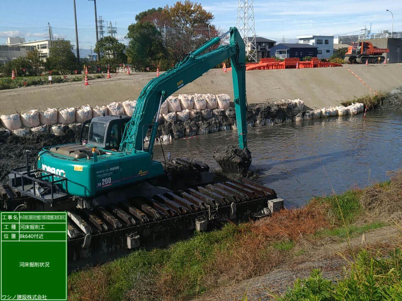 地盤沈下対策河川緊急整備工事(4号工)
